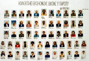 eko-1996