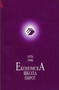 eko-monografija-1996