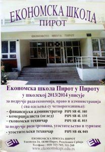 плакат2012