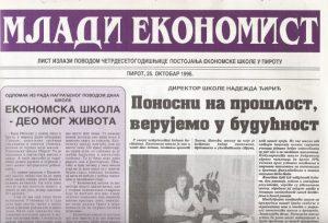 mladi-eko1996