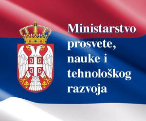 ministarstvo-prosvete-f8de9de2c55f342660c834c8859fcdce