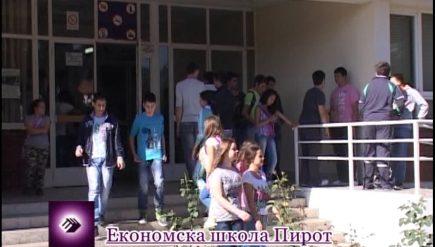 Економска школа Пирот - промо видео