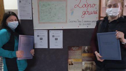 Ана и Сања четврте на републичком такмичењу из математике у 2021.години.